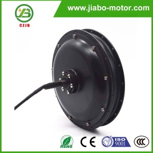 JB-205/35 dc high power bldc low speed high torque motor for electric vehicle