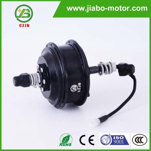 JB-92C disc brake hub high speed low torque dc motor for electric vehicle