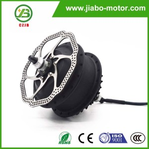 JB-92C electric bicycle magnetic outrunner brushless motor waterproof 200 watt dc motor parts and functions high rpm and torque