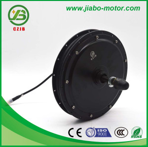JB-205/35 electric permanent magnet dc motor parts 1kw for bicycle