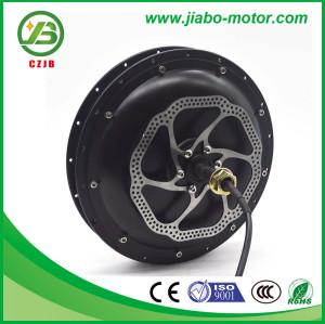 JB-205/35 electric magnetic dc motor high rpm and torque 1kw for bicycle
