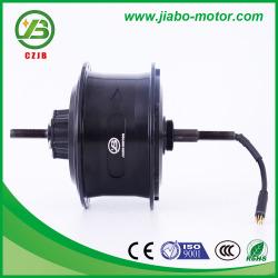 JB-104C2 750watt Brushless Disc Brake Bicycle Electric Hub Motor