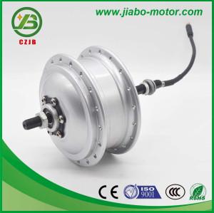 JIABO JB-92C small dc gear motor