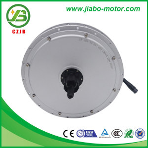 JB-205/35 1000w make permanent magnetic dc motor parts and functions