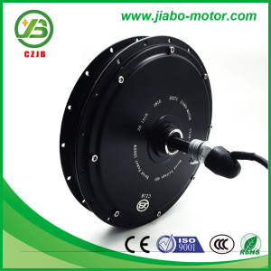 JB-205/35 disc brake hub 1kw brushless dc motor for bike