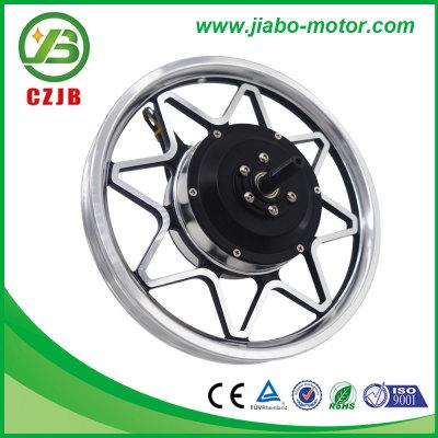 JB-92/14'' 14 inch e-bike brushless geared hub motor