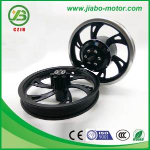 JB-75/12'' electric bicycle 12 inch brushless wheel hub motor