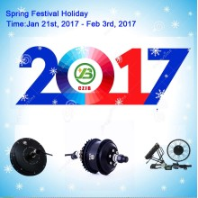2017 Spring Festival Holiday of JIABO Ebike Motor