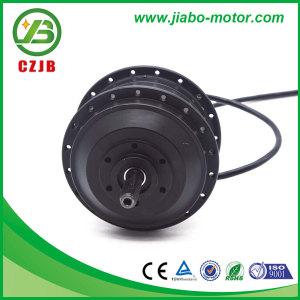 JB-75A electric dc bicycle 24v brushless motor mini