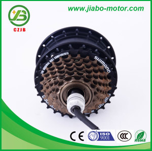 JB-75A small gear electric bike dc motor mini