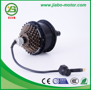 JIABO JB-75A 36v 250w electric wheel hub motor small