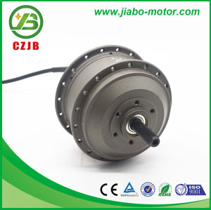 JB-75A mini hub 24v dc brushless electric bicycle motor low rpm