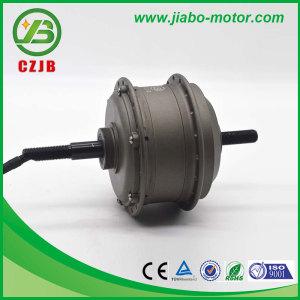 JB-75A mini hub magnetic brake 24v geared motor with brake electric