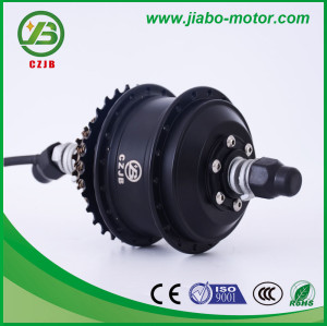 JB-75A high speed high power 24v mini small and powerful electric dc motor