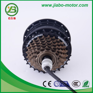 JB-75A mini hub small dc waterproof motor 24v electric