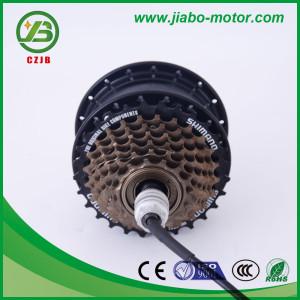 JB-75A mini hub small dc waterproof motor 24v electric