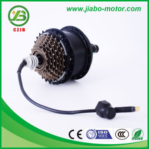JB-75A gear magnetic lift small wheel motor for bike