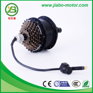 JB-75A high speed electric small wheel motor waterproof