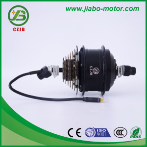CZJB-75A Diy 36v 350w High Torque Brushless Geared Electric Bicycle Hub Motor
