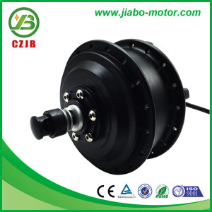 JB-92Q 24v 250w Brushless Geared  Front Electric Bike Hub Motor