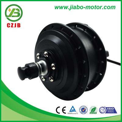 JB-92Q 24v 250w Brushless Geared  Front Electric Bike Hub Motor