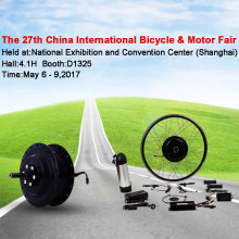 JiaBo Manufacturer Will Attend The 27th China International Bicycle & Motor Fair