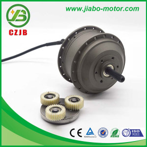 JB-75A price small dc electric brushless motor price