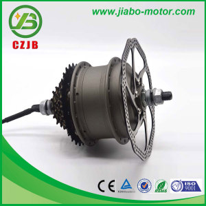 JB-75A e-bike small dc gear motor 250w 24v