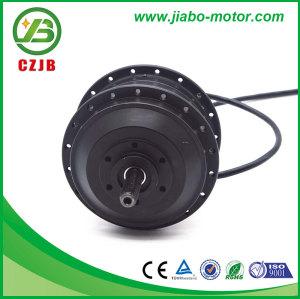 JB-75A electric wheel lightweight motor speed reducer