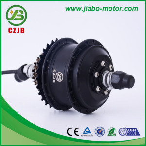 JB-75A Small 36v Rear Wheel Geared Brushless Ebike Hub Motor 350w