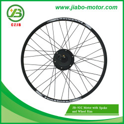 JB-92C Diy  48v 350w Rear Wheel Electric Bike Kit