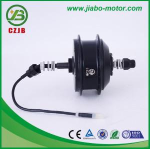 JB-92C Rear Drive 36v 350w Brushless Ebike Motor