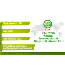 【CZJB】JiaBo Will Attend The 27th China International Bicycle & Motor Fair