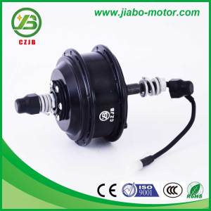 CZJB-92C bldc geared electric bicycle wheel hub motor 36v 350w