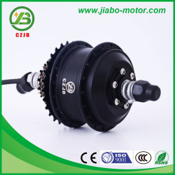 JB-75A small wheel brushless electric motor for bicycle