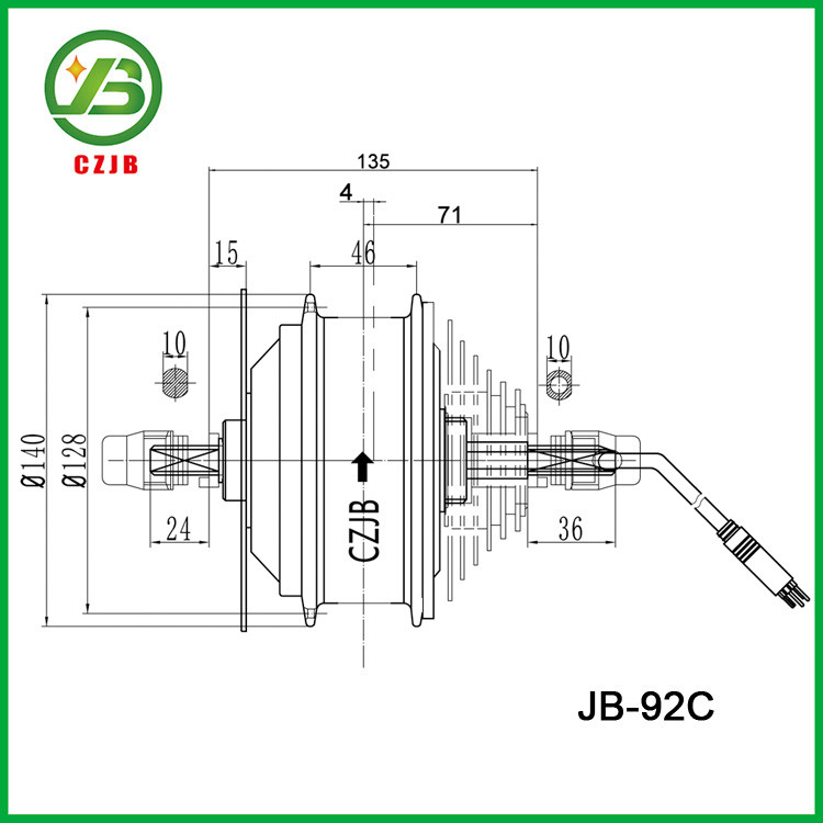electric bicycle gear motor