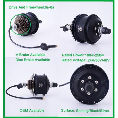 CZJB-75A small 36v 250w electric wheel hub motor