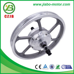 CZJB-92/16 16 inch 36v 250w electric bicycle gear brushless hub motor