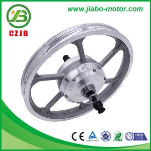 CZJB-92/16 16 inch 36v 250w electric bicycle gear brushless hub motor