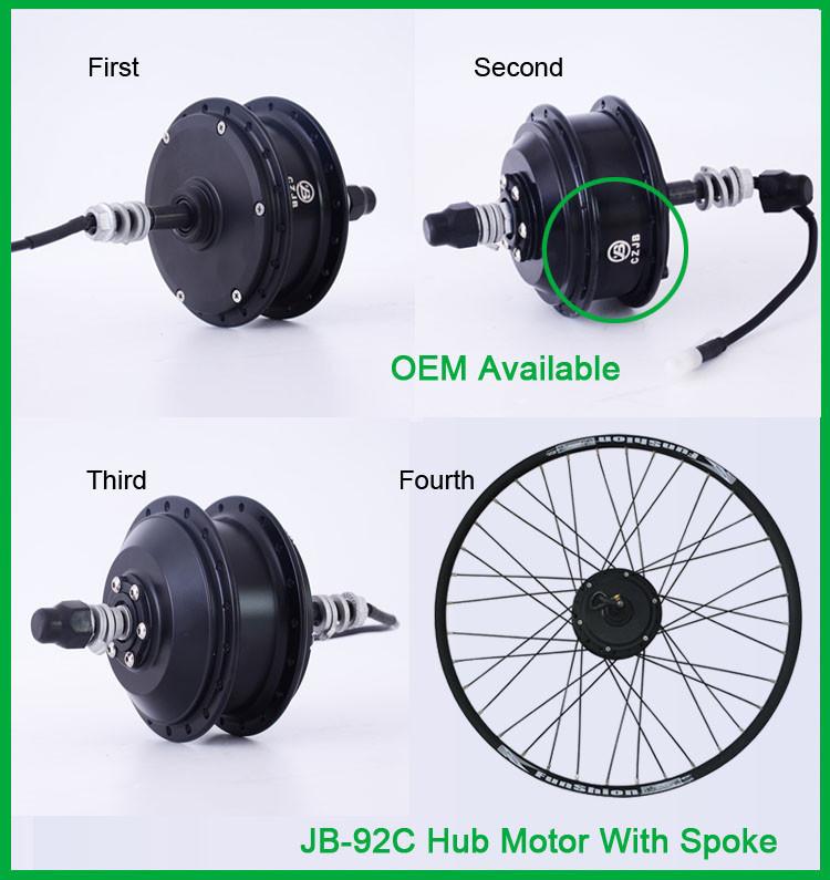 350w electric hub motor