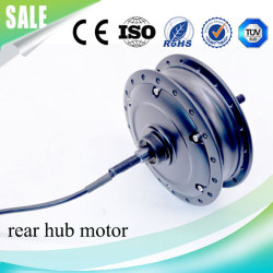 CZJB-105A electric bicycle wheel hub motor 36V 250W