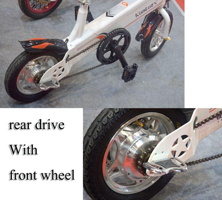 350w geared hub motor