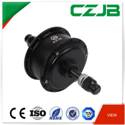 CZJB-75A2 36v 250w electric bicycle dc brushless hub motor