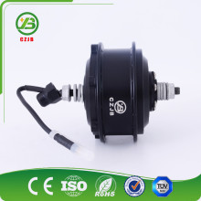 CZJB-92Q Brushless Geared  Front Wheel Electric Bike Hub Motor