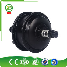 CZJB-75Q 180w - 250w Front Brushless Geared Electric Bike Hub Motor