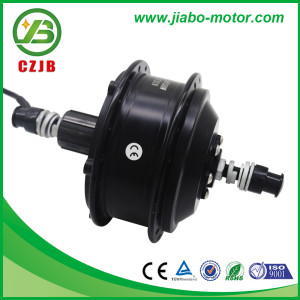 CZJB-92C2 36v 250w electric wheel brushless geared hub motor