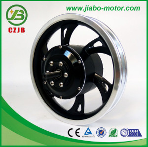 CZJB-75/12'' 12inch Geared Brushless Electric Bike Hub Motor