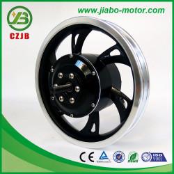CZJB-75/12'' 12inch Geared Brushless Electric Bike Hub Motor