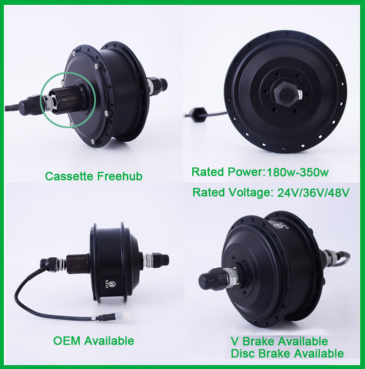 36v 350w rear brushless hub cassette motor