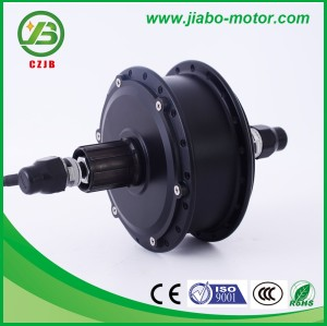 CZJB-92C2 pedelec bldc geared electric bicycle motor 36V 250W